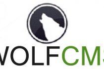 Wolf-CMS-logo