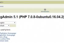 phppgadmin-ubuntu-16.04
